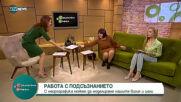 """""""Социална мрежа"""": НЕЙРОГРАФИКА: Изкуството да постигаме целите си чрез рисуване"""