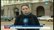Протест срещу ски зона в Банско - 2 Част
