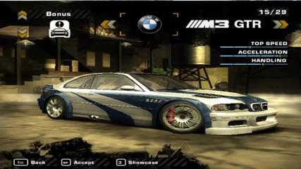 Nfs My Cars