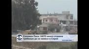 Според Соломов Паси НАТО отдавна е трябвало да се намеси в Сирия