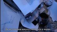 Nikos Makropoulos 2014 - Asto - Остави  Превод