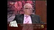 Господари на ефира: Зрител пита вучков лап..те ли х*я (много смях)