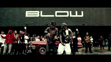 Yg - My Nigga feat. Young Jeezy, Rich Homie Quan