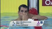 Младежки олимпийски игри 2010 - Плуване 100 метра бруст мъже Серий