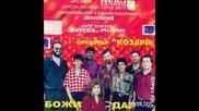 Оркестър.козари - Народно - На Живо от Говедаре - 2009