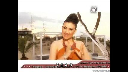 [fen*tv] Софи Маринова и Устата - Толкова силно