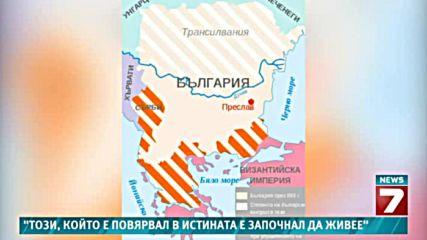 100.българия на три морета - 21.02.2014