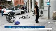 """""""Дер Щандард"""": 5-годишно българче е прегазено в Грац"""