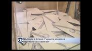 Българи в Гърция: Гърците наказаха партиите с вота си