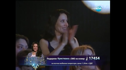 Кристиана Асенова (българска песен) - Големите надежди 1/2-финал - 28.05.2014 г.