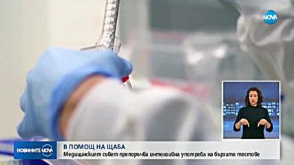Медицинският съвет отговори на първите въпроси за коронавируса