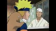 Naruto Ep 185 Onbu
