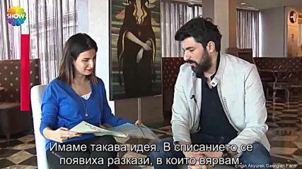 Енгин Акюрек-шоу тв-17 и 18 март 2018