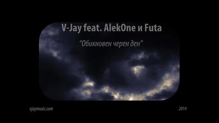 V-jay feat. Alekone и Futa - Обикновен черен ден