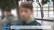 """Дете от Бургас получи покана да си инсталира играта """"Син кит"""""""
