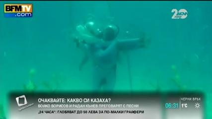 Младоженци сключиха брак през свещеник на метри под водата