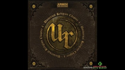 Вокал - Bt ft. Jes - Every Other Way ( Armin Van Buuren Remix) - Universal Religion 4