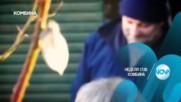 """В """"Комбина"""" на 25 декември очаквайте"""