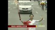 Гъст смог покриваше Пекин преди откриването на Олимпиадата