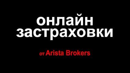 http://www.zastra.bg