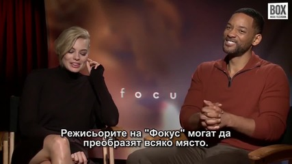"Уил Смит и Марго Роби за филма ""Фокус"" - BOX Office с Борис Кашев / Поп Топ"