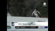 Линдзи Вон спечели супергигантския слалом в Кортина д'Ампецо