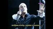 Boban Rajovic - Latice Od Ruza 2008(превод