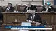 Шифърът на парламента: Кой записва всяка дума на депутатите?