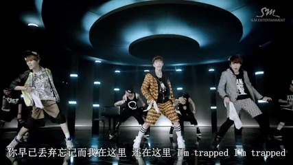 Henry Feat. Kyuhyun and Taemin - Trap (chinese ver.)