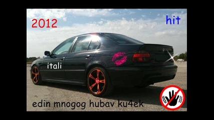 Edin udivitelen ku4ek za bvamatta bratq 2012