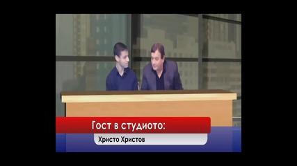 Интервю с певеца Христо Христов