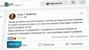 Новините на NOVA NEWS (10.04.2021 - 13:00)