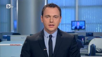 btv Новините - Извънредна емисия - 22.06.2014 г.