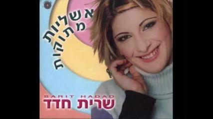Sarit Hadad-mega Mix Ballads 2013 Djvesko