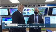 Бойко Борисов разпореди изготвянето на справка за всички нерегламентирани сметища