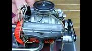 Най - малкия V8