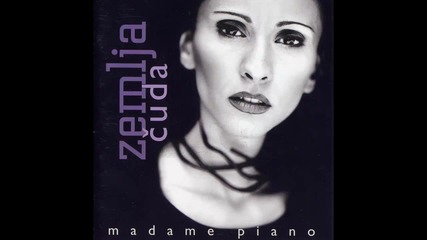 Madame Piano - Djangoline - (Audio 2001) HD