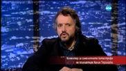 Коментар за самолетната катастрофа във Френски Алпи на психиатъра Калин Терзийски (27.03.2015г.)