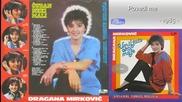 Dragana Mirkovic - Umiljato oko moje - (audio 1985) - Ceo Album