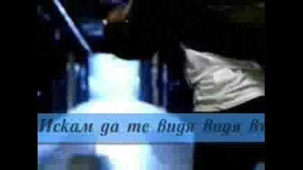 Nsync - Bye Bye Bye Превод