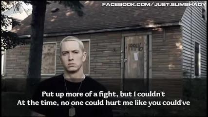 Stronger Than I Was - Eminem (лирик видео)