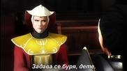 Епохата на дракона: Зората на Търсача/ Dragon Age: Dawn of the Seeker (2012) (част5)