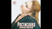Rostislava - Slance moe