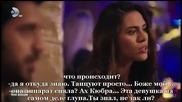Въпрос на чест * Seref Meselesi еп.3-3 руски субтитри