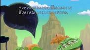Naruto Shippuuden 160 bg subs Високо Качество