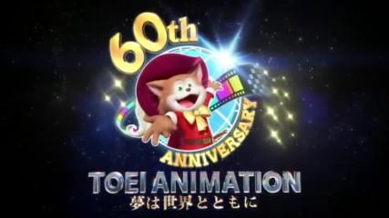 [h3ady] One Piece Film: Gold [ 1 част ] [ Бг Субс ]