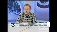 Усеща се липсата на големи звезди у нас и в световен мащаб, заяви певецът Богдан Томов