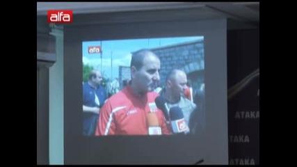 Пресконференция на политическа партия Атака ( 04.06.2012 )