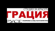 Gracia Video3