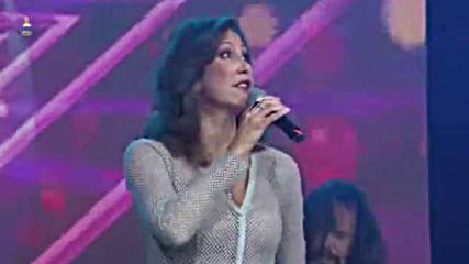 Елена Бакурова - Влюбчивая